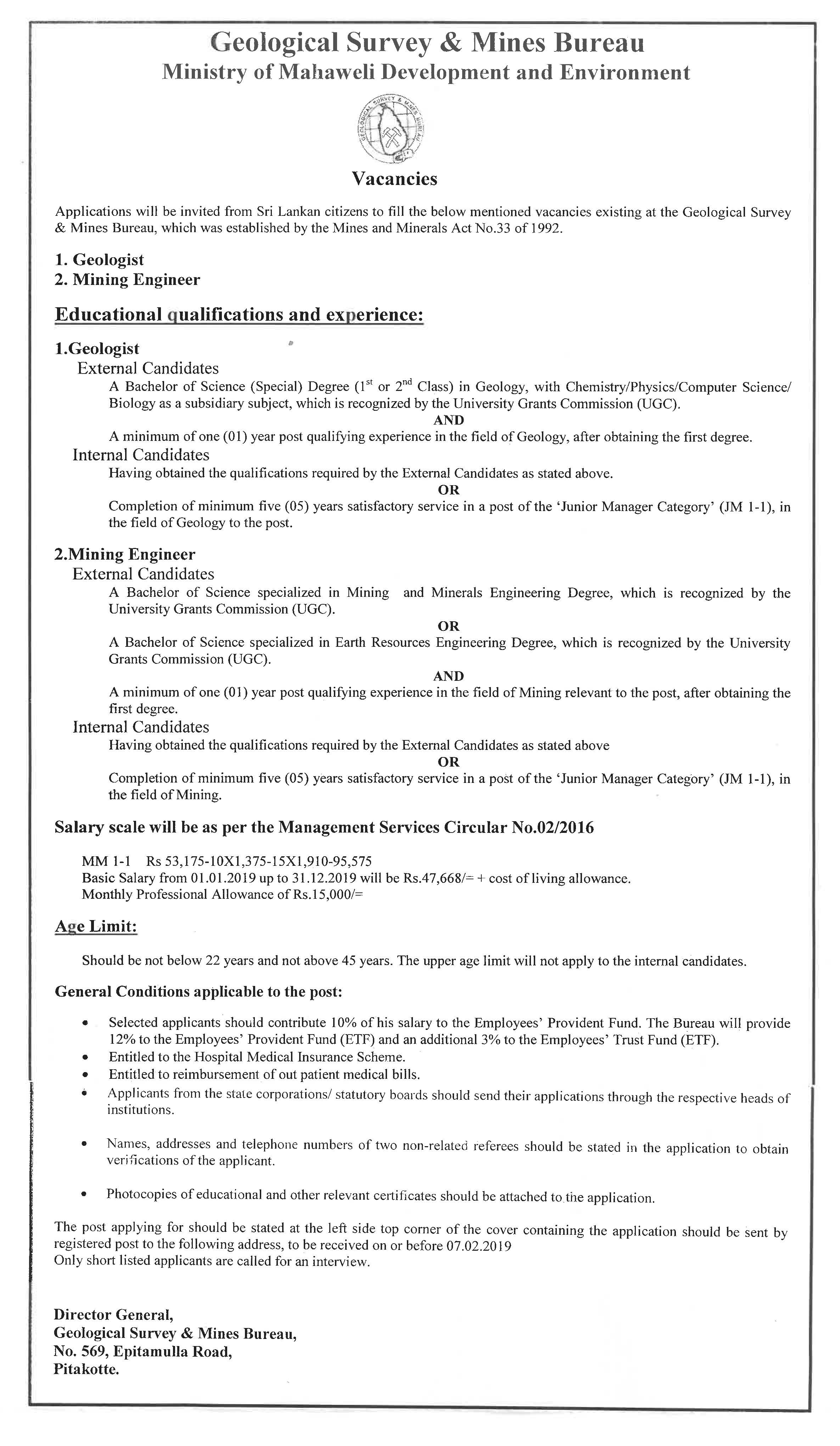 Vacancies -Geologist, Mining Engineer